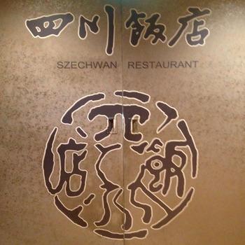 エビチリは、日本で四川料理の父と呼ばれる料理人「陳健民」氏が、日本で中華料理店を経営する際に、本場の乾燒蝦仁(カンシャオシャーレン)を、当時まだ辛味に慣れていない日本人向けにケチャップや卵黄などを使ってアレンジしたもの。日本生まれの料理なんです。