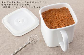 琺瑯は酸や塩分に強いため、調味料や食材の保存に適しています。取っ手がついているので、冷蔵庫や棚などに入れておいても取り出しやすく、密閉蓋を使用すれば、味噌の保存にピッタリ。ちょうど味噌が1kgほど入るのも使い勝手が良くて◎。しかも縦長の形状なので、空気に触れる表面積が小さく、酸化を防いでくれるので風味も長持ちします。