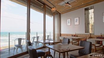 大きな窓から海を眺められる開放感のある店内。ゆったりと穏やかな波を眺めながら優雅な一時を過ごす事ができます。