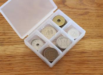 小銭を仕分けして玄関などに置いておけば、急な集金なども焦りません。一目で見渡せ小銭入れよりも便利なんです。