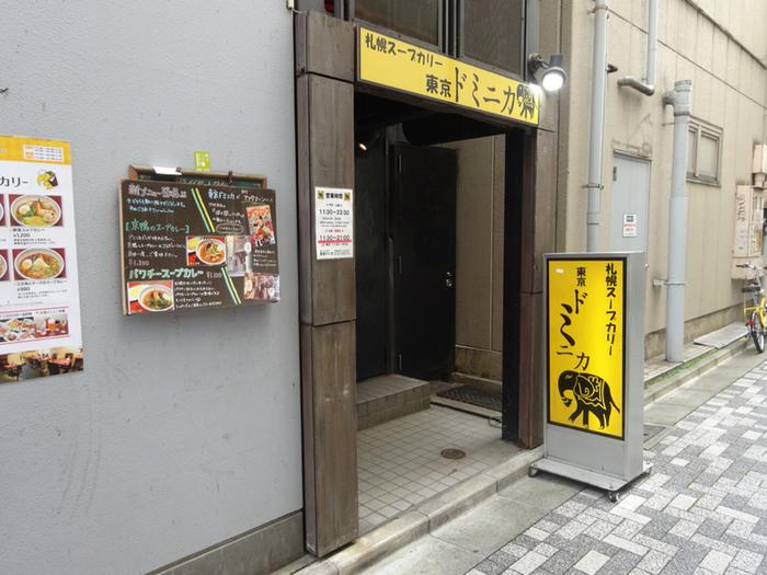新宿三丁目交差点近くに位置する「東京ドミニカ」。サラサラなのにしっかりコクと辛味がある本場と同じ濃厚なスープカレーがいただきたいならこちらの「東京ドミニカ」がオススメです。