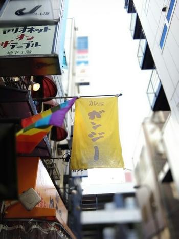 昭和47年創業の根強いファンを持つ、こちらも新宿老舗のカレー屋さんの「ガンジー」。
