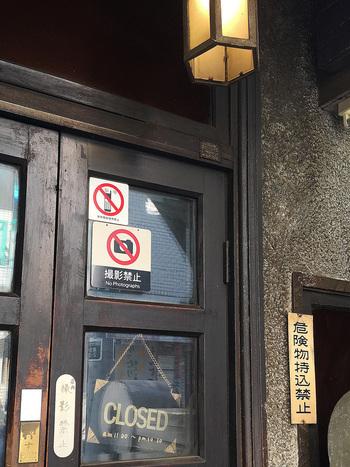 ドアには『撮影禁止』の貼り紙が。 下記に、皆様に、「より良い環境でライオンを楽しんで頂く為に下記のご協力をお願い致します。」と、お店からお客さんへの協力要請があります。↓↓↓