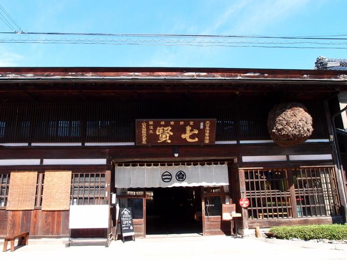 七賢は創業寛延3年(1750年)、江戸時代から続く老舗の酒蔵です。甲斐駒ヶ岳の伏流水を生かし、地元山梨のお米を使ってお酒が作られています。
