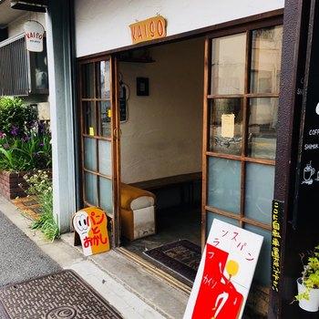 下北沢駅から徒歩約7分のところにあるパン屋さんの「カイソ(KAISO)」。古民家風の個性的な店構えが、可愛らしくてほっこりします。