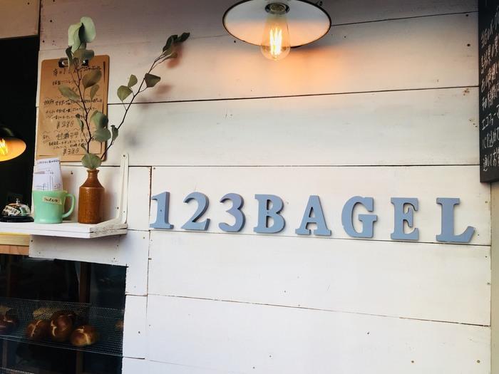 小伝馬町駅から歩いて2分ほどの場所にある「123(ヒフミ)BAGEL」。元々は亀有で2012年にオープンし、2018年に小伝馬町駅に移転してきたばかり。テイクアウト専門のお店です。