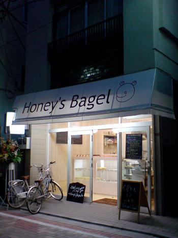 久我山駅から徒歩約5分の「ハニーベーグル」。テイクアウト専門です。日本人の口に合うベーグルを追求して、素材の自然なおいしさを活かした味が人気です。
