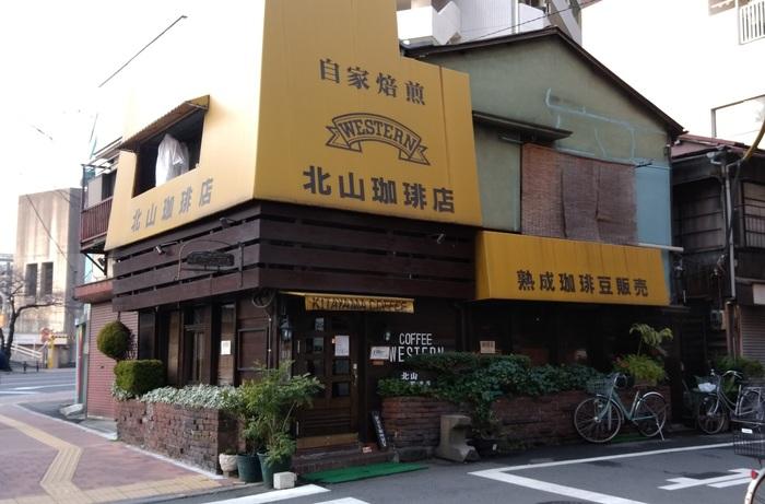 JR上野駅と日比谷線・入谷駅のちょうど中間あたり。上野教会や上野郵便局の一角にある自家焙煎コーヒー専門店です。(筆者撮影)