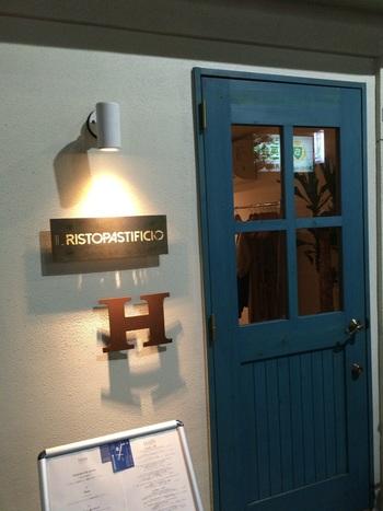 オシャレなブルーの扉がお出迎えしてくれるこちらのお店は、千駄木駅からほど近い場所にあるイタリアンレストラン。
