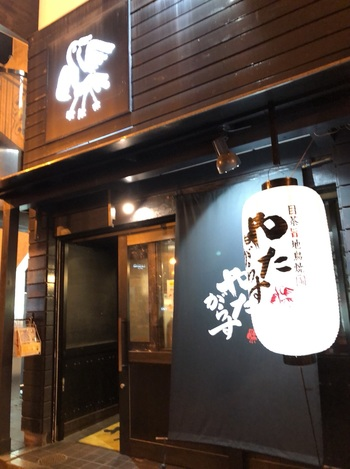 美味しい日本酒と奈良の地鶏を味わいたいならこちらの「やたがらす」さん。近鉄奈良駅より徒歩5分です。個室があったりお子様連れもOKだったりと幅広い客層が利用しやすいお店なのですが、あまり出回らない奈良の地酒なども味わえることから、筋金入りのお酒好きの方にも支持されているお店です。 平日は17:00~翌1:00まで営業していますよ。