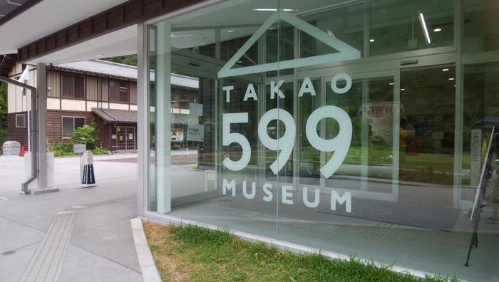 ミュージアムの名前に入っている「599」は高尾山の標高です。決して高い山ではないのに、登山者数は年間300万人。たった599mの山にどんな魅力が詰まっているのか、それを教えてくれるのがこの施設です。