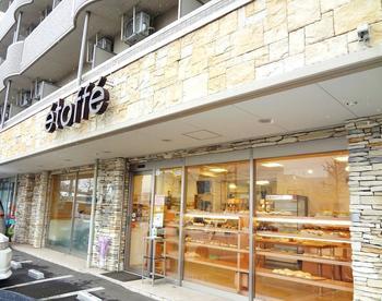 日曜休みの「えとふぇ」は、土曜日ともなるとお店ぎゅうぎゅうにお客さんが集まるほど人気のパン屋さん。地下鉄南北線、富沢駅から歩いて7分ほどのところにあります。