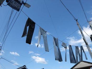 国産ジーンズの聖地である倉敷市児島。作業服などを作る技術を生かし、アメリカで生まれたジーンズを日本で初めて国産化した繊維のまちです。