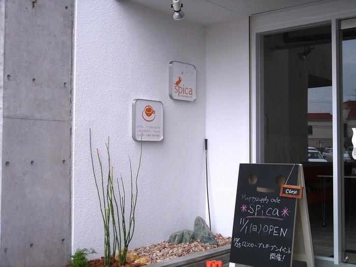管理栄養士のいるカフェ「スピカ」。やさしい味で、体も心も元気になれるというコンセプトのお店です。