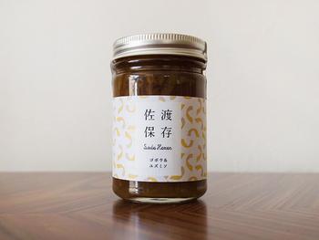 ■ゴボウ&ユズミソジャム ゆずの風味のあとにゴボウの旨みが追いかける、ほっこり優しいおかず系ジャム。煮込み料理に入れたり、おにぎりに塗っても◎です。