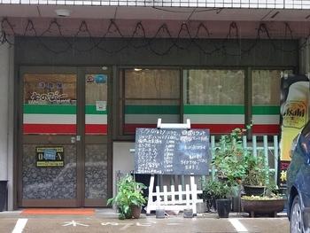 箱根湯本駅から歩いて10分ほどのところにある「木のぴーHouse」は、箱根富士屋ホテル総料理長を務めたシェフが、地元の方たちに気軽に楽しんでもらいたいと開いたお店です。