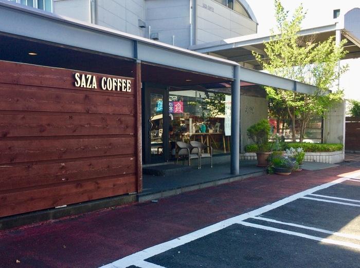 「SAZA COFFEE(サザコーヒー)」は、茨城県民なら誰もが知っているというほど有名なお店。ひたちなか市に本社を置くコーヒー会社で、本店はJR勝田駅の東口から歩いて10分ほどのところにあります。