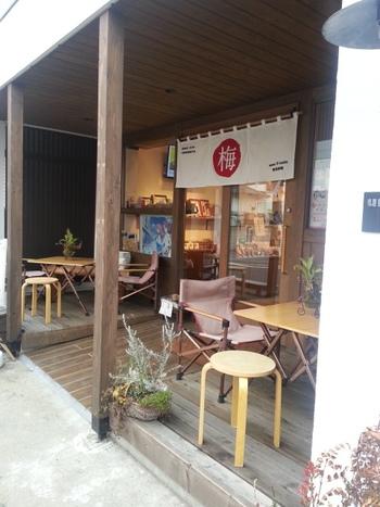 大洗駅から車で5分ほどのところにある「ume cafe WAON(ウメカフェワオン)」は、日本初の梅専門カフェです。