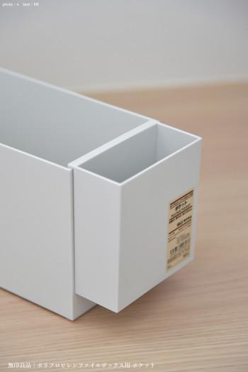 このように、ファイルボックスに取り付けて使うことができるんます!外側・内側どちらでも取り付けられ、収納の幅が広がるまさにありそうでなかった便利グッズです。
