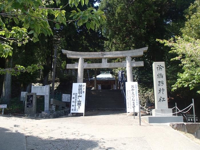 淡路島で最も高い山である諭鶴羽山(ゆづるはさん)の山頂にあるのが「諭鶴羽神社(ゆづるはじんじゃ)」です。神戸淡路鳴門自動車道の西淡三原インターチェンジから車で約50分の距離にあります。人気スポーツ選手と名前が似ていることから、聖地となり多くの観光客が訪れる人気観光スポットとなっています。