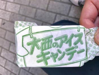 昭和12年創業の老舗のお餅屋さんが作る、手作りアイスキャンデーです。長田神社前商店街の中にあります。