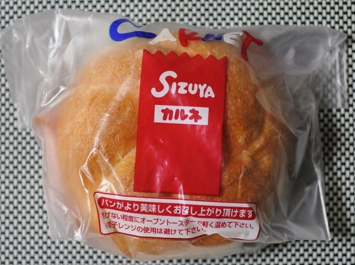 「志津屋」さんと言えば、ハムとオニオンスライスをフランスパンで挟んだ「カルネ」というパンが大人気。京都人でこのカルネを知らない人はいないというほどの知名度で、もはやソールフードみたいな存在となっています。