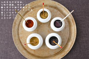 好みで上にかける、青のりやゴマ、刻み海苔、唐辛子などのトッピングをそれぞれ入れて、テーブルに置くだけで、食卓がより華やかに。