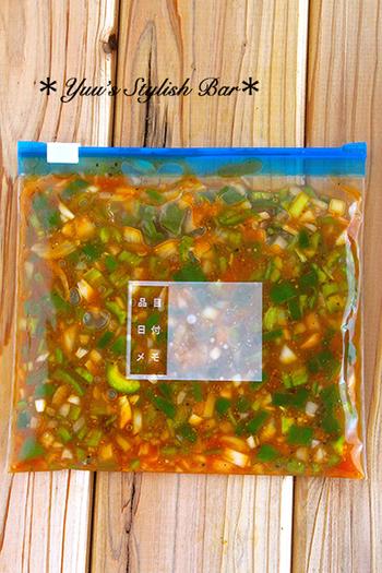 自家製のサルサソースを冷蔵保存する場合は、空気に触れないようにプラスチック容器などに入れて2~3日中に食べ切りましょう。また、冷凍する場合は保存袋に入れて空気を抜き、薄く平らな状態に。小分けして冷凍すると便利です。冷凍の場合も、1か月くらいを目安に食べ切ることをおすすめします。