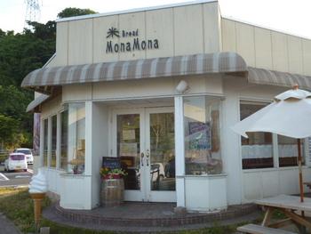 国産米100%を使った無添加の米粉パン専門店「モナモナ」。