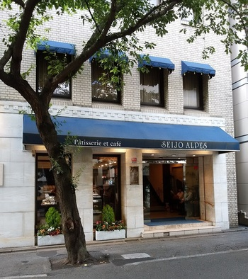 都内でも有数の高級住宅地である成城で、1965年に創業した洋菓子店。創業当時から、多くの映画関係者や文化人に愛され続けているお店としても有名です。