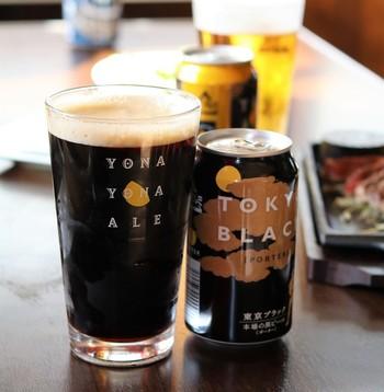 〈東京ブラック〉 黒ビールは苦いので苦手・・・という方でも飲みやすい、滑らかでほのかな甘味のあるビール。本場イギリスの味わいです。