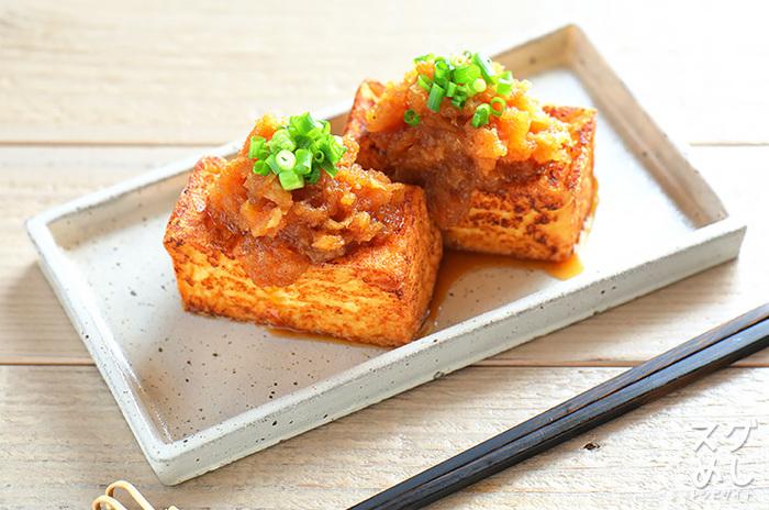 とってもシンプルなレシピですが、甘く煮た大根ダレはかりっとじゅわっと厚揚げアレンジにぴったり!優しい味付なので食欲があまりないときの献立にも使えそう。