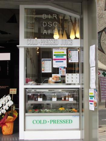 神戸北野坂にある、大人な雰囲気のカフェ「BIRDS CAFÉ(バーズ カフェ)」。