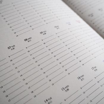 タイムスケジュールは書き込みたいけど、それほど細かくなくていいかな、という方にはこんなシンプルでコンパクトなタイプもあります。
