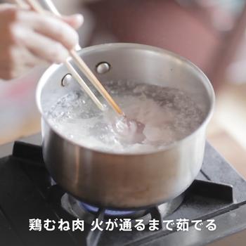 【明日なにつくる?】暑い日は時短が嬉しい。さっぱりごはんと麺のレシピ