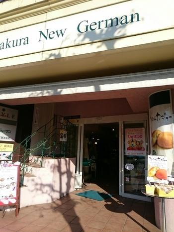 鎌倉駅東口のバスロータリー正面に店舗を構える「鎌倉ニュージャーマン」のかまくらカスターは生地がフワッフワでとっても優しいスイーツです。