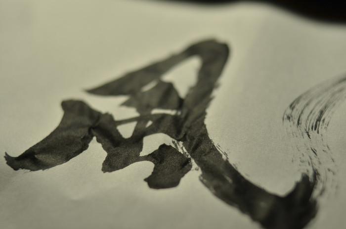 集中して文字を書く。墨の香りに包まれながら、文字を書く瞬間は特別な時間になります。子供の頃のように正しい文字を書くという以外にも大人の書道ではアート書道や日本古来の書なども楽しむことができます。できあがった作品は、額装してお部屋にアート作品として飾ってみるのも素敵です。目に見えるかたちに仕上がると、達成感を感じることができますね。