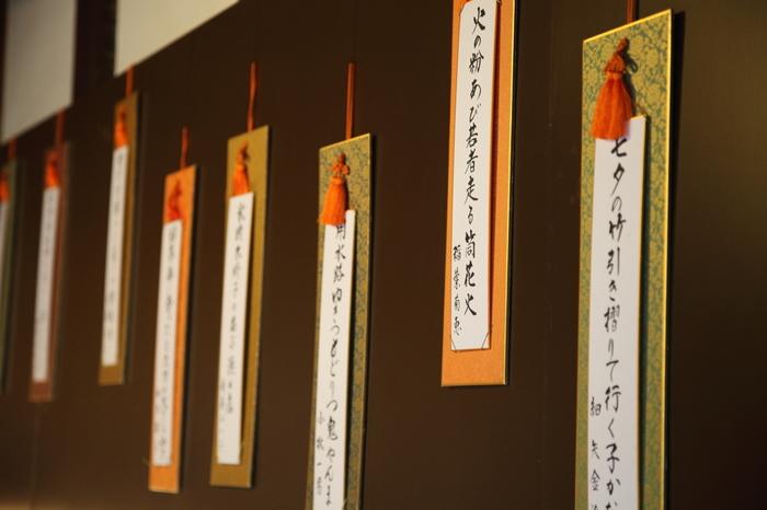 五七五七七の三十一文字で心をあらわす短歌。さらに短く五七五で想いをあらわす俳句。どちらも季節感を取り入れながら言葉を紡いでいく日本古来の歌です。先生について習うと、基本的なルールや心の表し方など豊かに学ぶことができます。紙と筆があればできるというのも、習い事を始めるにはハードルが低くていいですよね。