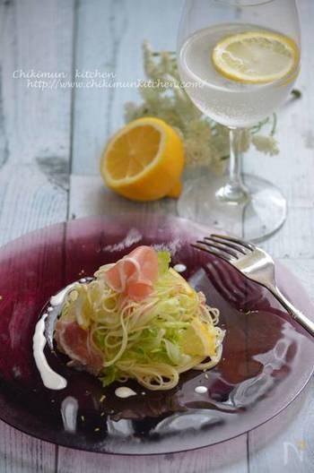 すっぱさが美味しい♪レモンの酸味で爽やかに仕上げた生ハムとレタスの冷製カッペリーニ。仕上げに生クリームを加えても美味しいそうですよ。