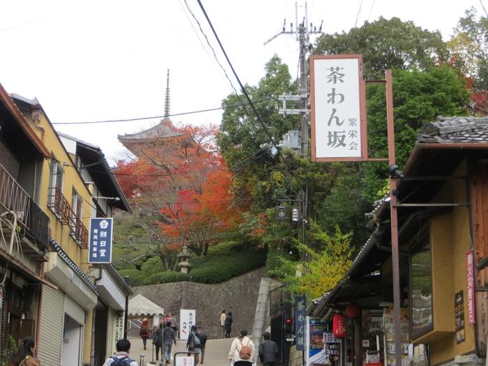 バス停『五条坂』から清水寺へ向かう参道には分岐点があり、その南側(清水寺に向かって右手側)が「茶わん坂」です。名前の通り、清水焼のお店が並んでおり、のんびりお店を散策しながら歩くことができますよ。