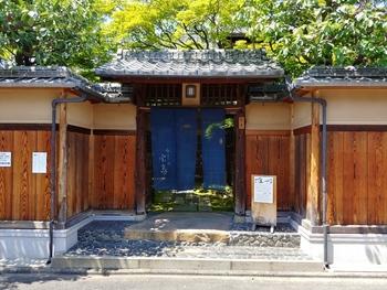 下鴨神社と北大路通りに挟まれた閑静な住宅街の一角にある「茶寮 宝泉」。京都では知らない人がいないほど人気の甘味処です。