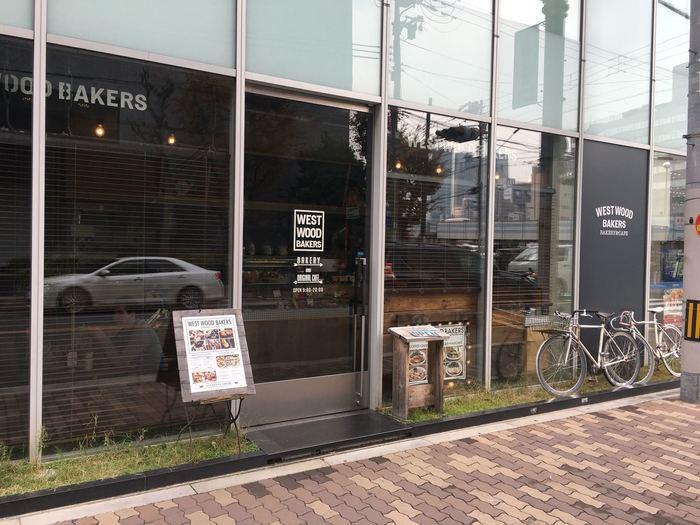 地下鉄四ツ橋駅から徒歩7分程度のところにある「WEST WOOD BAKERS」は、堀江エリアにあるハンバーガー専門店です。ベーカリーも併設されており、テイクアウトもできます。