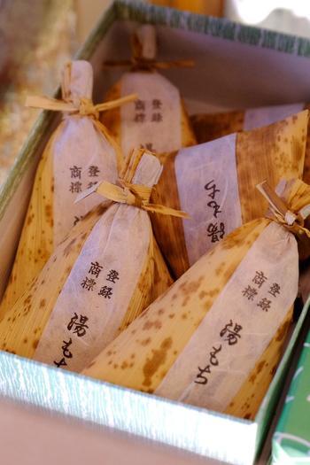 竹の皮に包まれた『湯もち』は、この店の名物であるばかりでなく、神奈川県の指定銘菓にも選ばれている、箱根湯本を代表する逸品です。竹の皮で包まれた菓子の風情も繊細で上品。誰に贈っても喜ばれる銘菓です。
