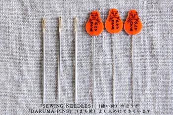 """""""針しごと""""という言葉にもあるように、針はお裁縫をする上で欠かせない存在。DARUMA THREADの縫い針は、穴が大きめなので、糸通しが楽ちん!また、何本かの糸を合わせて縫えるようにできていて、太めの糸でも縫いやすいように、縫い針自体も太めに作られています。 メッキ仕上げが施されているので、布どおりも滑らか!"""