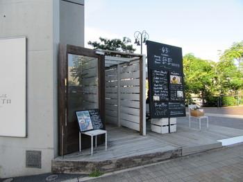 広島駅から少し離れた京橋川沿いエリアにあるリバーサイドカフェ。  店内のテーブル席とテラス席に別れているシーティングのカフェで、夏にはビアガーデン営業もしていることでも人気。