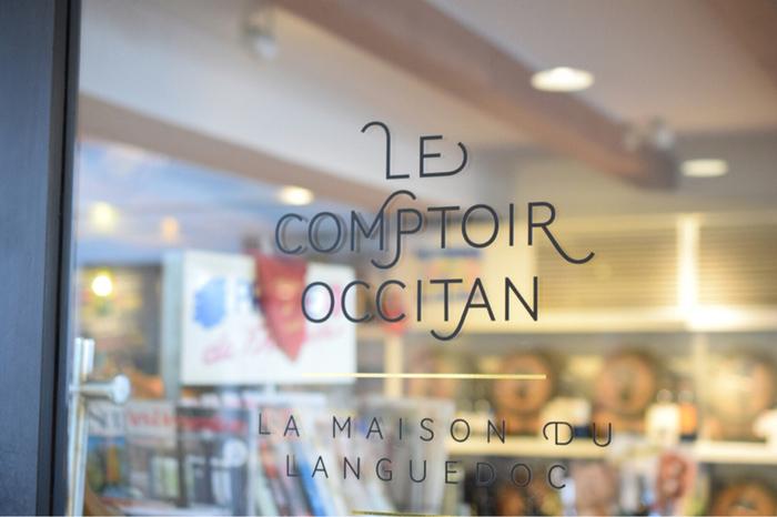 南仏・オクシタン地方の料理をカジュアルに楽しめるビストロカフェ「ル・コントワール・オクシタン」。代官山駅から徒歩約5分のヒルサイドテラス内にあります。リーズナブルな価格でカジュアルフレンチを提供しており、大変人気のお店です。