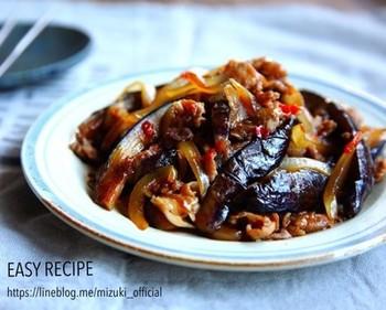 豚肉の旨味にジューシーなナス、そして玉ねぎの甘みがよく合います。ごはんがすすむ味です!