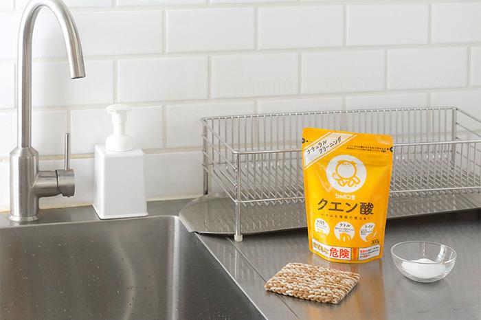 クエン酸は水回りの水垢汚れに効果的。アルカリ性の汚れをクエン酸の酸性が落としてくれます。