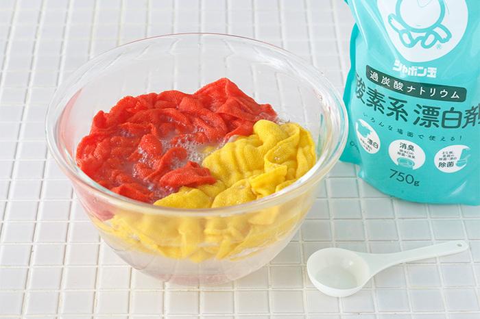 酸素系漂白剤は染み抜きの強い味方。色柄物にも安心して使えるほか、除菌消臭効果もあるから小さな子供の衣類にも。
