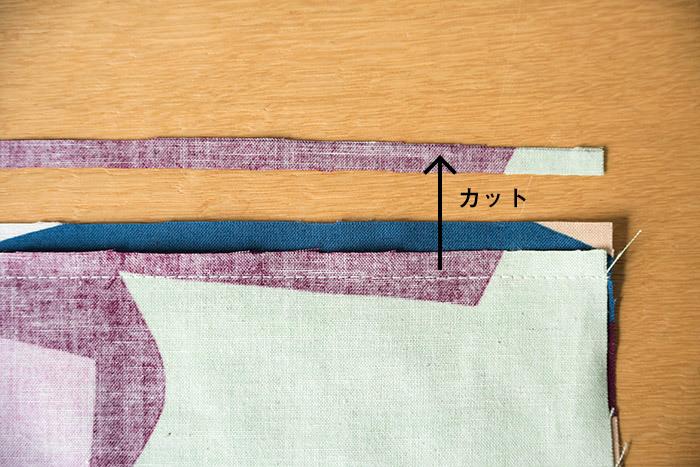 縫い代を1.5cmとって脇を縫い、片側の縫い代のみ半分にハサミでカットします。